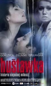 Huśtawka online (2010) | Kinomaniak.pl