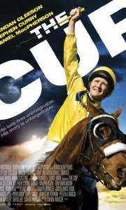 Cup, the online (2011)   Kinomaniak.pl