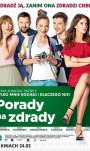 Porady na zdrady online (2017) | Kinomaniak.pl
