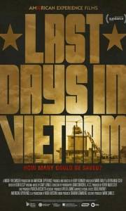 Last days in vietnam online (2014) | Kinomaniak.pl