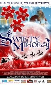Święty mikołaj online / Joulutarina online (2007) | Kinomaniak.pl