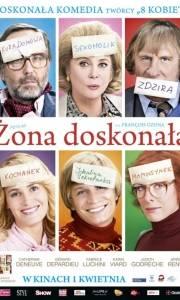 Potiche: żona doskonała online / Potiche online (2010) | Kinomaniak.pl