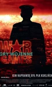 Gry wojenne online (2008) | Kinomaniak.pl