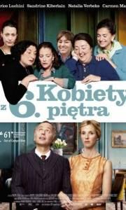 Kobiety z 6. piętra online / Femmes du 6eme étage, les online (2010) | Kinomaniak.pl