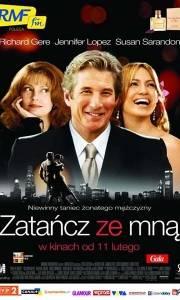 Zatańcz ze mną online / Shall we dance online (2004) | Kinomaniak.pl