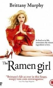 Miłość o smaku orientu online / Ramen girl, the online (2008) | Kinomaniak.pl