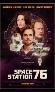 Stacja kosmiczna 76 online / Space station 76 online (2014) | Kinomaniak.pl