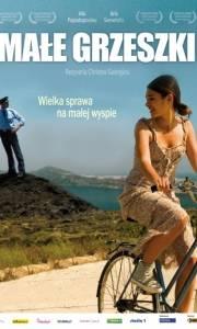 Małe grzeszki online / Mikro eglima online (2008) | Kinomaniak.pl