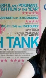 Fish tank online (2009) | Kinomaniak.pl