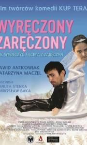 Wyręczony zaręczony online (2012) | Kinomaniak.pl