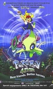 Pokémon: głos lasu online / Pokemon 4ever online (2001) | Kinomaniak.pl