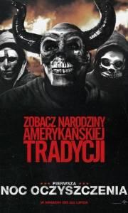 Pierwsza noc oczyszczenia online / First purge, the online (2018) | Kinomaniak.pl