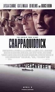 Chappaquiddick online (2017) | Kinomaniak.pl