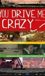 Kto cię uczył jeździć? online / And who taught you to drive? online (2012) | Kinomaniak.pl