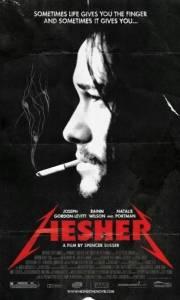 Hesher online (2010) | Kinomaniak.pl