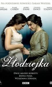Złodziejka online / Fingersmith online (2005) | Kinomaniak.pl