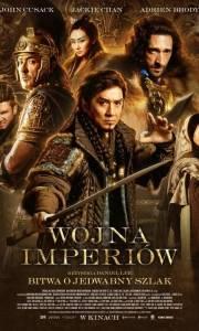 Wojna imperiów online / Dragon blade online (2015) | Kinomaniak.pl