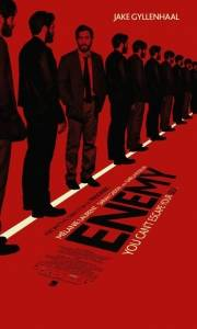 Wróg online / Enemy online (2013) | Kinomaniak.pl