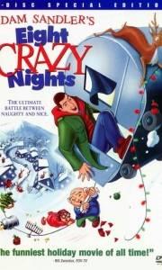 Osiem szalonych nocy online / Eight crazy nights online (2002) | Kinomaniak.pl
