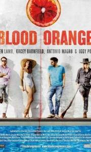 Blood orange online (2016) | Kinomaniak.pl