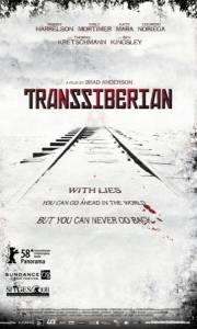Transsiberian online (2008) | Kinomaniak.pl