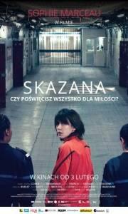 Skazana online / La taularde online (2015) | Kinomaniak.pl