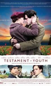 Testament młodości online / Testament of youth online (2014) | Kinomaniak.pl