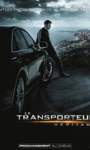 Transporter: nowa moc online / Transporter refueled, the online (2015) | Kinomaniak.pl