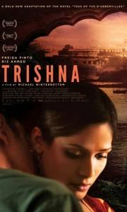 Triszna. pragnienie miłości online / Trishna online (2011) | Kinomaniak.pl