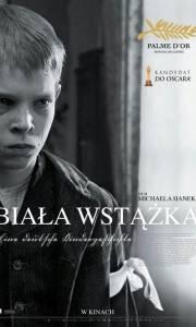 Biała wstążka online / Weiße bands, das online (2009) | Kinomaniak.pl