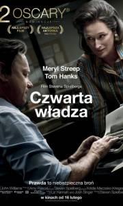 Czwarta władza online / Post, the online (2017) | Kinomaniak.pl
