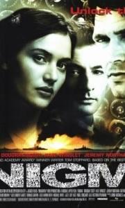 Enigma online (2001) | Kinomaniak.pl