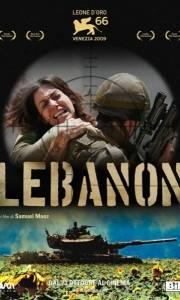 Liban online / Lebanon online (2009) | Kinomaniak.pl