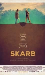 Skarb online / Comoara online (2015) | Kinomaniak.pl