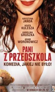 Pani z przedszkola online (2014) | Kinomaniak.pl