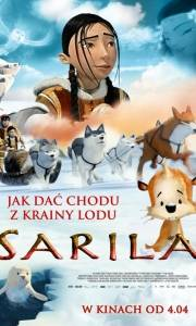 Sarila online / Legend of sarila, the online (2013) | Kinomaniak.pl