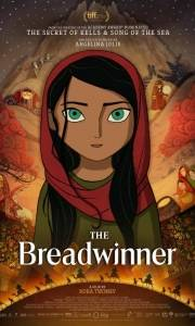 Breadwinner, the online (2017) | Kinomaniak.pl