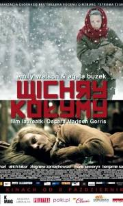 Wichry kołymy online / Within the whirlwind online (2009) | Kinomaniak.pl