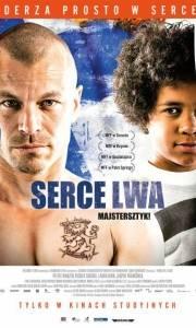 Serce lwa online / Leijonasydän online (2013) | Kinomaniak.pl