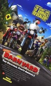 Krowy na wypasie online / Barnyard online (2006) | Kinomaniak.pl