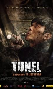Tunel online / Teo-neol online (2016) | Kinomaniak.pl