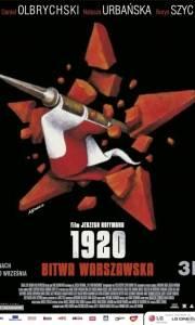 Bitwa warszawska 1920 online (2011) | Kinomaniak.pl
