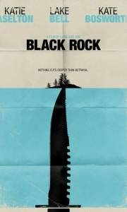Black rock online (2012) | Kinomaniak.pl