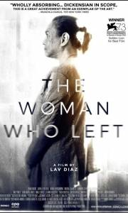 Kobieta, która odeszła online / Ang babaeng humayo online (2016) | Kinomaniak.pl