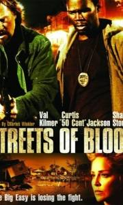 Ulice we krwi online / Streets of blood online (2009) | Kinomaniak.pl