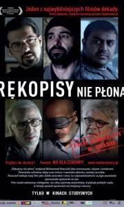 Rękopisy nie płoną online / Dast-neveshtehaa nemisoosand online (2013) | Kinomaniak.pl