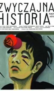Zwyczajna historia online / Jao nok krajok online (2009) | Kinomaniak.pl