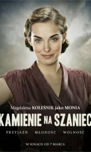 Kamienie na szaniec online (2014) | Kinomaniak.pl