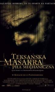 Teksańska masakra piłą mechaniczną online / Texas chainsaw massacre, the online (2003) | Kinomaniak.pl