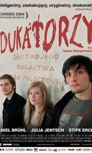 Edukatorzy online / Fetten jahre sind vorbei, die online (2006) | Kinomaniak.pl